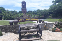 Bantay Bell Tower, Vigan, Philippines