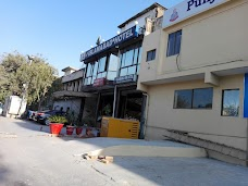 Islamabad Inn Hotel