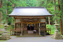 Kumano Shrine, Shobara, Japan
