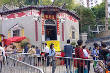 Lin Fa Kung Temple - Tai Hang, Hong Kong, China