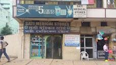 Sati Medical Stores jamshedpur
