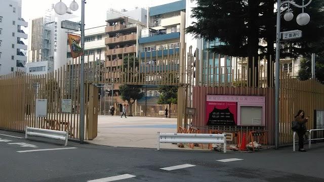 Shinjuku Kuritsu Okubo Koen Theater Park
