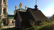 Церковь Михаила Архангела из Антоново в Плесе на фото Плёса