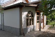Rupite, Petrich, Bulgaria