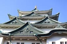 Nagoya Castle, Naka, Japan