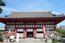 Aizindo Shomanin Shrine, Osaka, Japan