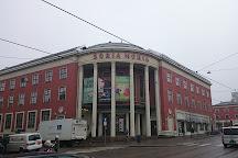 Cosmopolite Scene, Oslo, Norway