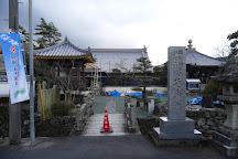 Enmeiji Temple, Shikokuchuo, Japan