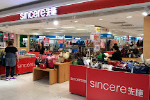 Sincere Department Store Dragon Centre, Hong Kong, China