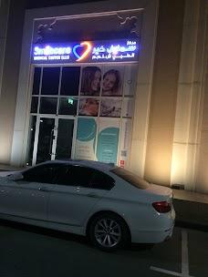 Mediclinic Mirdif dubai UAE