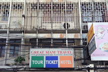 Great Siam Travel - Day Tours, Bangkok, Thailand