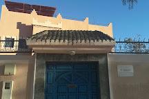 Centre Al Anouar, Ouarzazate, Morocco