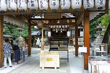 Yasui-Konpiragu, Kyoto, Japan