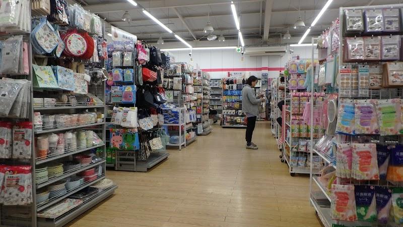 ザ・ダイソー静岡清水町店