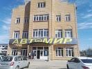 PELOTON30, магазин, улица Бориса Алексеева на фото Астрахани