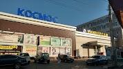 Космос, Пеше-Стрелецкая улица на фото Воронежа