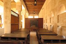 Al-Ahmadiya School, Dubai, United Arab Emirates