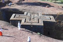Awaze Tours, Addis Ababa, Ethiopia