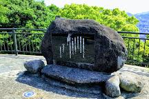 Sakamoto Ryoma Statue, Nagasaki, Japan