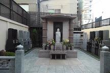 Tokaku-ji Temple, Taito, Japan