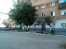 Детская школа искусств №5, улица Цивилева на фото Улана-Удэ