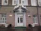 Администрация Муниципального Образования Города Саратова, улица Радищева на фото Саратова