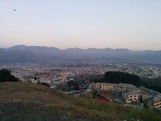 Hallians Mountain