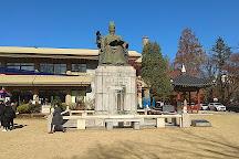 King Sejong Memorial Hall, Seoul, South Korea