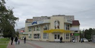Диол, улица Ворошилова, дом 136 на фото Серпухова