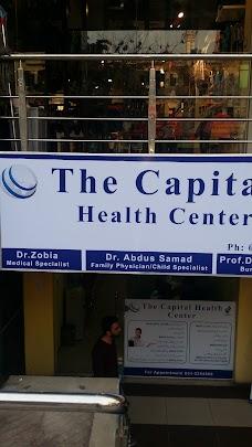 The Capital Health Center +AHMAD Clinical Lab islamabad