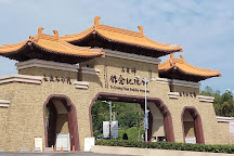 Fo Guang Shan Buddha Museum, Dashu District, Taiwan