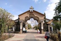 Medhane Alem Cathedral, Addis Ababa, Ethiopia