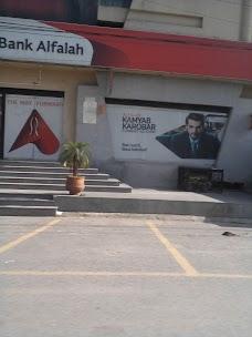 Bank Alfalah Sialkot Shahab Pura Rd