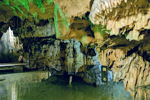 Maki Cave, Niimi, Japan