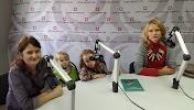 Радио, улица Михаила Петрова на фото Ижевска