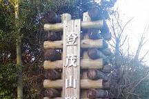 Tomoyama Park, Shima, Japan