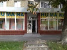 Хумана, проспект Космонавта Комарова на фото Киева