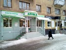 Власта Фарма, улица 20-летия Октября на фото Воронежа