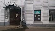"""Юридическая компания """"Наше Дело"""", улица Собинова на фото Ярославля"""