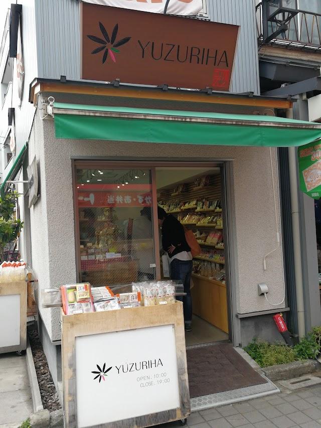 YUZURIHA 谷中店