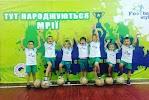 Football Style футбол для детей от 3 лет