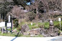 Mankoji Temple, Shinshiro, Japan