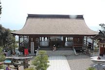 Tsukubusuma Shrine, Nagahama, Japan