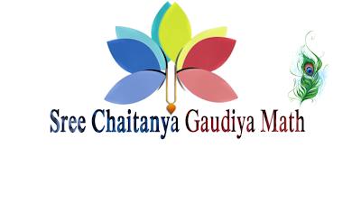 Sree Caitanya Gaudiya Math, Uttar Pradesh, India | Phone: +