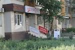 МастерСлух, Боевая улица, дом 40 на фото Астрахани