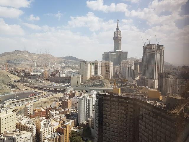 Al Kiswah Towers Hotel