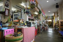 Ojima Imaiyu Market, Nanjo, Japan
