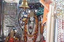 Khereshwar Temple, Aligarh, India