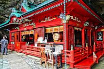 Udo Shrine, Nichinan, Japan