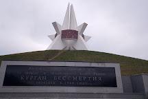 Kurgan Bessmertiya, Bryansk, Russia
